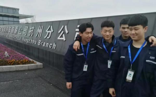 定向企业|长安福特杭州公司介绍及学生实习介绍