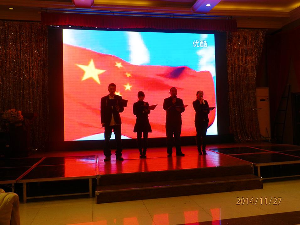 2014哈轴技校文艺汇演