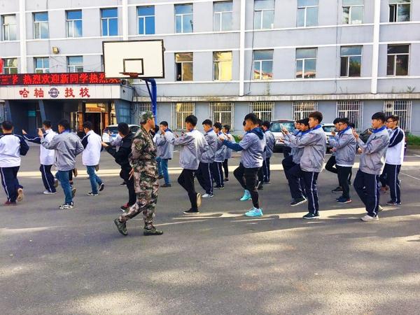 2017哈轴技校新生入学军训演练